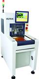 R-400係列模組式分板機